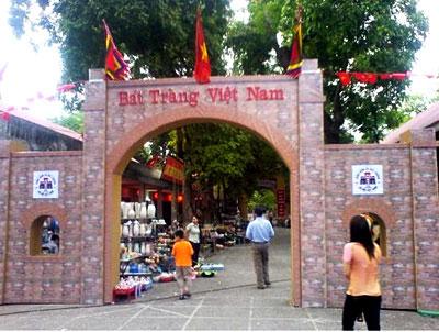 Craft Villages of Vietnam Part 3